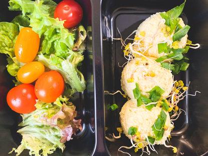 Obrazek Dieta Premium na 5 dni 2000 kalorii
